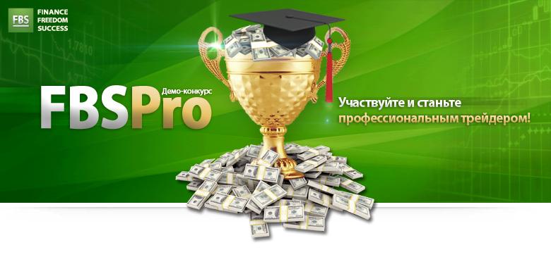 FBS.ru