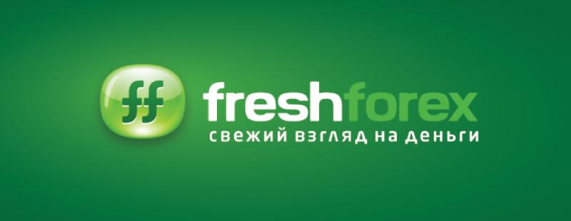 Отзывы о FreshForex