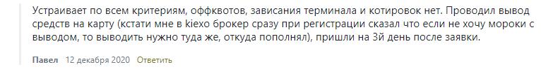 kiexo ru