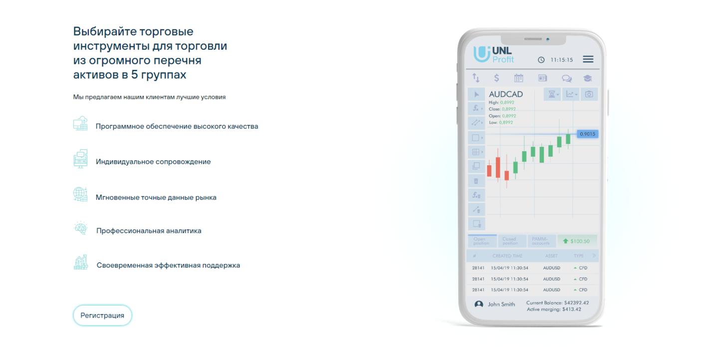 Официальная страница проекта UNL Profit